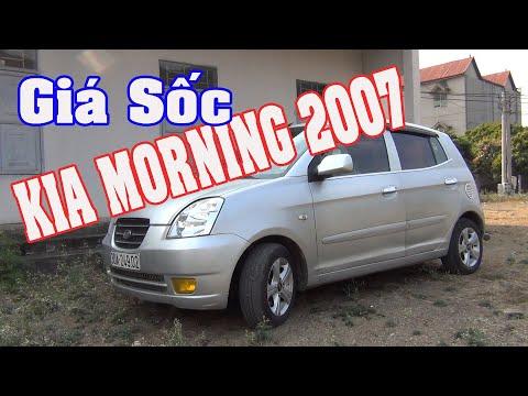 Ô TÔ cũ - Kia Morning LX, Xe Tư Nhân Chạy Phục Vụ Gia Đình, SX 2007, Tiết Kiệm Nhiên Liệu - BG 130T