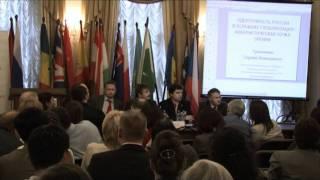 видео школа политики и бизнеса