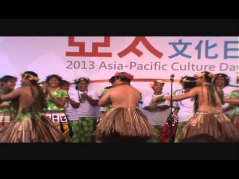 Tama Tuvalu i Taiwan - 2013 Asia Pacific Culture Day