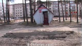 интим-магазин в Когалыме(, 2012-05-28T19:21:58.000Z)