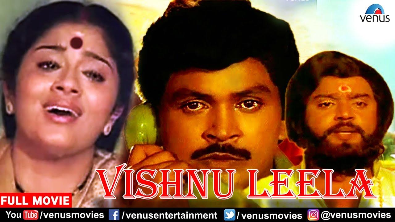 Vishnu Leela Hindi Dubbed Movie | Sudha Chandran | Prabhu | Vijayakanth