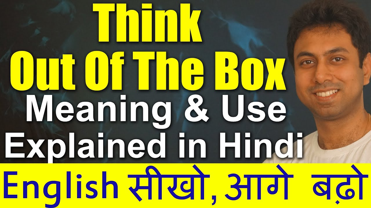 Think Out Of The Box Meaning Use Hindi To English Idioms