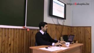 Планирование закупок в Контрактной системе (44-фз)