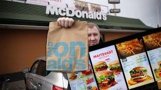 Пробуем: Эстонский Макдональдс