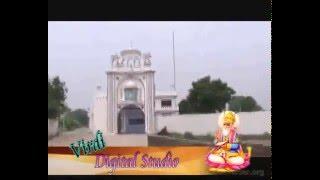 Video The Holy Village Nangal Majja download MP3, 3GP, MP4, WEBM, AVI, FLV November 2018