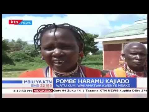 Wahadhiri wa Chuo cha Nairobi wateta | MBIU YA KTN [FULL] 14th May 2019