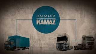 9 фактів про Камазі