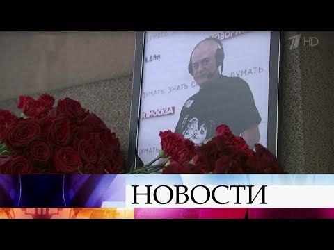 Жизнь и смерть на скорости: коллеги вспоминают журналиста Сергея Доренко.