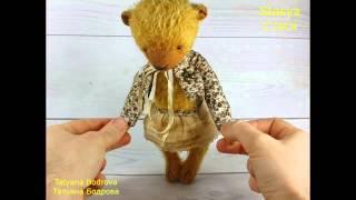 Скачать Bear Stasya Cтася