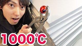1000℃の鉄球を発泡スチロールの上に置いてみた! thumbnail