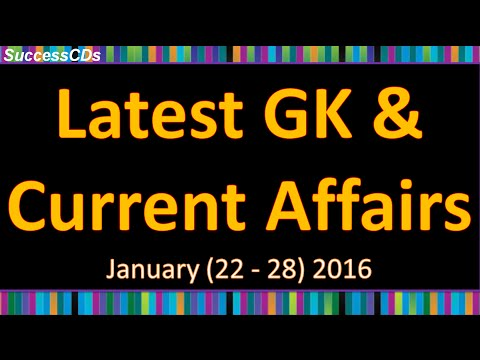 Latest General Knowledge January 2016 22nd to 28th|Latest GK IBPS Banking Clerical jobs