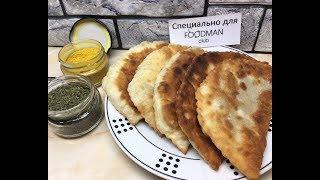 Чебуреки с мясом на дрожжевом тесте: рецепт от Foodman.club