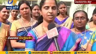 Sankranti Fest | College Students Celebrations Grandly Held | Vizianagaram