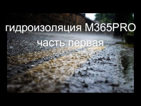 Гидроизоляция самоката Xiaomi M365pro часть 1