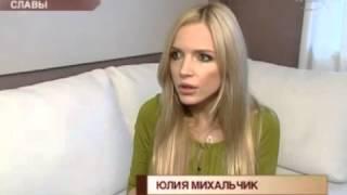 Юлия Михальчик И снова здравствуйте