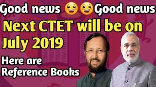 Next CTET 2019 date released.. Get best reference books 📚📚here📜