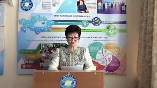 Организация повышения квалификации педагогических работников Карагандинской области
