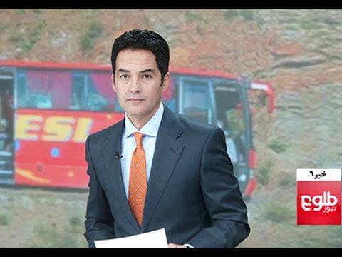 TOLOnews 6pm News 22 June 2016 / طلوع نیوز، ۰۲ سرطان ۱۳۹۵