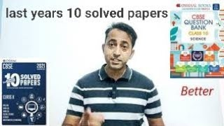 Previous years Solved Question Papers Book review of Oswaal publication for cbse class 10