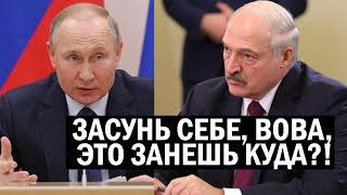 СРОЧНО! Лукашенко СЛИЛ договорняк с Путиным - Кремль хотел КИНУТЬ Бацьку: таракан ОТОМСТИЛ - новости