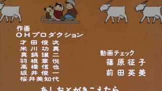 Heidi Ending Japanese with English subtitles and translation HD