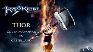 Rayken - Thor (Cover Manowar) En Castellano Video Lyric