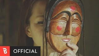 [M/V] Mago(마고) - Wind Blowing From The East(동쪽에서 부는 바람)