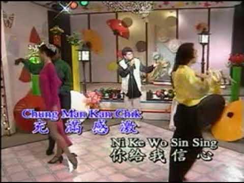 Siau Hei Karaoke - 12 - Wu Thai
