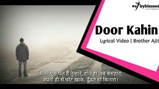 Door Kahin [Lyrical Video] | Ajit Horo