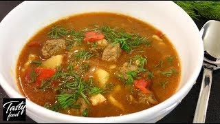 Гуляш по-Венгерски, Вкусный Обед! Вы его будете постоянно готовить!