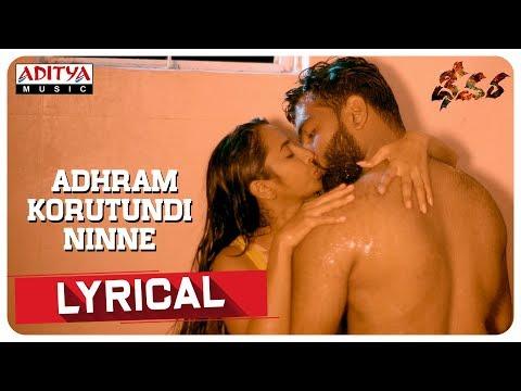 Adhram Korutundi Ninne Lyrical | Dheevara | Naga Sai, Vida chaitanya | Vijay Jakki, Sri Hari Babu