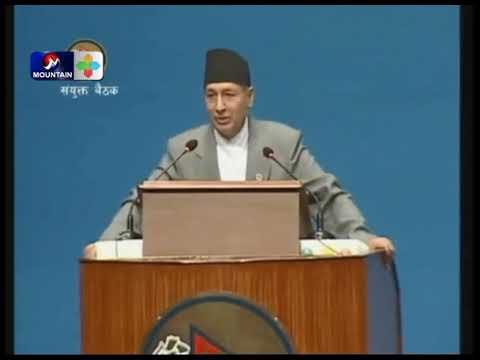 अर्थमन्त्रीद्वारा १३ खर्ब १५ अर्बको बजेट पेश    Budget Speech    Budget of Nepal