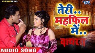 Teri Mahfil Me - Virus - Manoj Mishra Khusboo Raj Ojha - Hindi Songs 2019