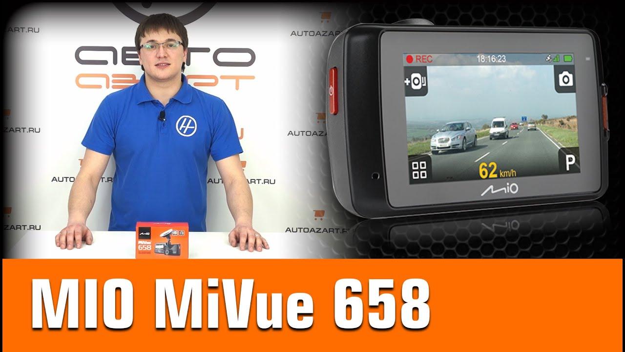 3 ноя 2015. Подробно http://megaobzor. Com/review-mio-mivue-658. Html фактически mio mivue 658 предлагает флагманский набор характеристик. Здесь современный процессор, к.
