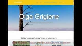 Русский язык в системе и новые обучающие курсы