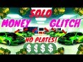 *SOLO UNLIMITED MONEY GLITCH*NO PLATES*CAR DUPLICATION GLITCH WORKING AFTER 1.41*MONEY GTA 5 ONLINE*