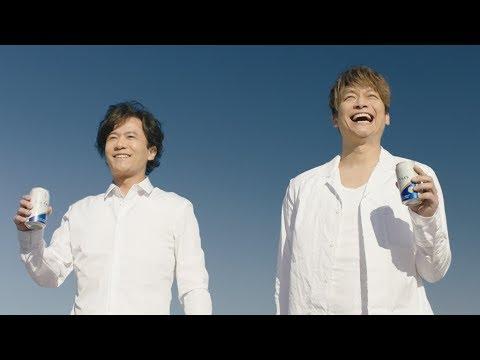 香取慎吾 オールフリー CM スチル画像。CMを再生できます。