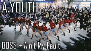 [역대급 버스킹] A.YOUTH | Boss + Ain't My Fault | Choreography by Lunahyun Fancam by lEtudel