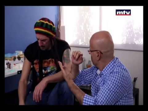 Mafi Metlo - 23/10/2014 - Tattoo