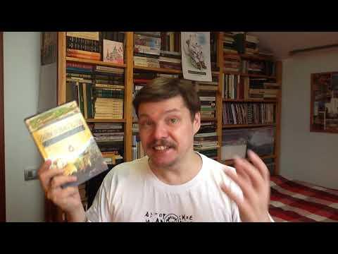 Кроули Р. Завоеватели. Как португальцы постороили первую мировую империю