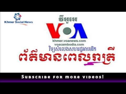 Voa radio khmer online dating