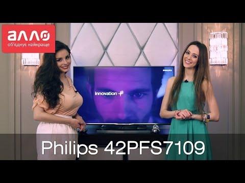 видео: Видео-обзор телевизора philips 42pfs7109