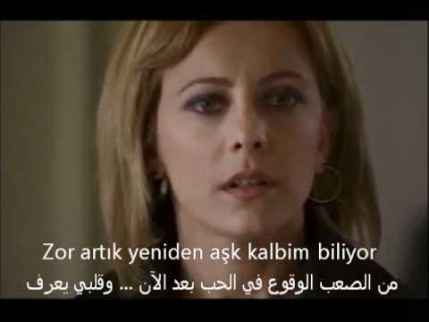 Toygar Işıklı - Firtina العاصفة - اغنية مسلسل ندى العمر مترجمه