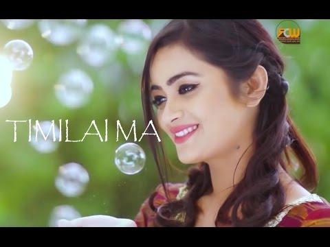 Timilai Ma - Rukman Limbu   Damber Nepali   New Nepali Romantic Pop Song 2017