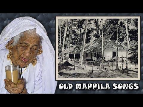 ബാല്ല്യകാലം ഓർമ്മിപ്പിക്കുന്ന പഴയമാപ്പിളഗാനങ്ങൾ   Old Is Gold   Malayalam Mappila Songs