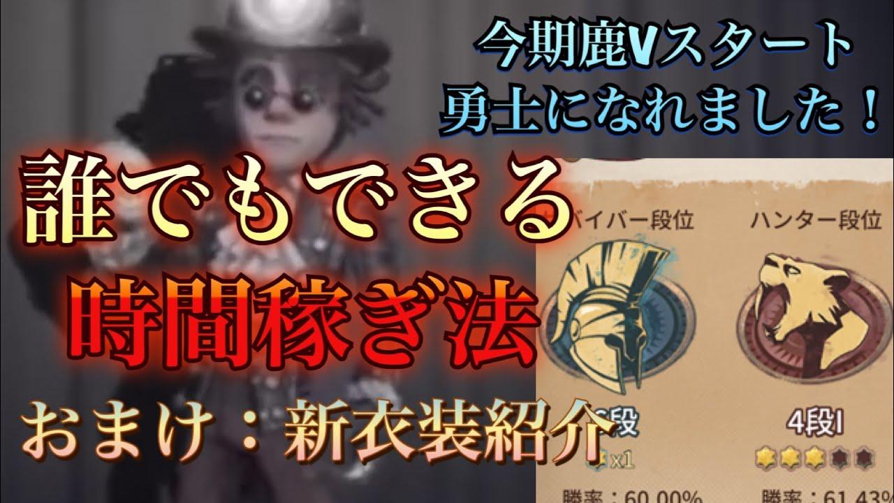 第 5 人格 チェイス 【第五人格】チェイスの3つの立ち回りのコツ!