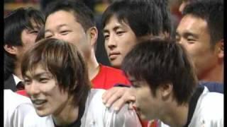 札幌ドームでコンサドーレ札幌と対戦し、0-1で勝利して2008年のJリーグを制した鹿島アントラーズです。 オリベイラ 野沢 岩政 新井場 マルキーニョス 小笠原.