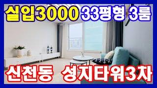 시흥신축분양 교통이 너무 좋은 시흥, 서울 부천 인천 …