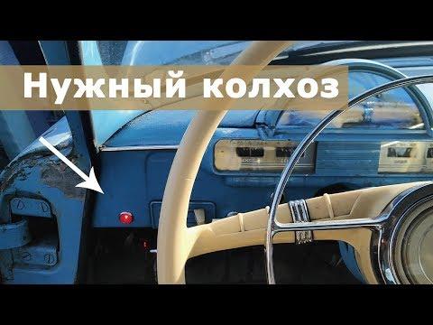 Это нужно каждой ГАЗ-21! | Аварийный датчик давления масла | Ремонт Волга ГАЗ-21