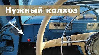 Har bir uchun GAZ-21 kerak bo'ladi! | Favqulodda neft bosim GAZ-21 | Ta'mirlash Chiqariladi sensori